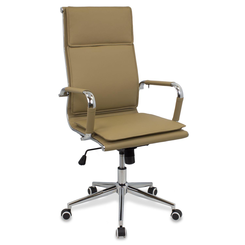 Sillas de oficina c moda y barata silla de escritorio for Sillas de oficina comodas